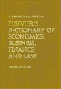 image for Elsevier's Dictionary of Economics, Business, Finance and Law