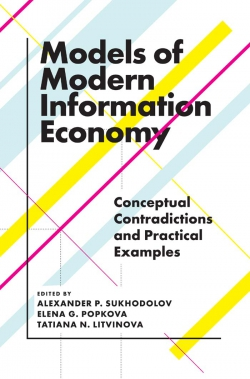 Jacket image for Models of Modern Information Economy
