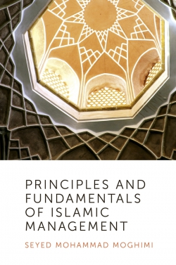 Jacket image for Principles and Fundamentals of Islamic Management