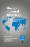 Jacket Image For: Managing Cultural Differences