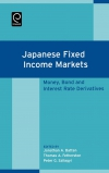 Jacket Image For: Japanese Fixed Income Markets