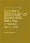 Jacket Image For: Elsevier's Dictionary of Economics, Business, Finance and Law