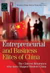 Jacket Image For: Entrepreneurial and Business Elites of China