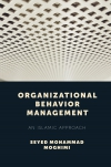 Jacket Image For: Organizational Behavior Management