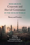 Jacket Image For: Research in Corporate and Shari'ah Governance in the Muslim World