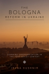 Jacket Image For: The Bologna Reform in Ukraine